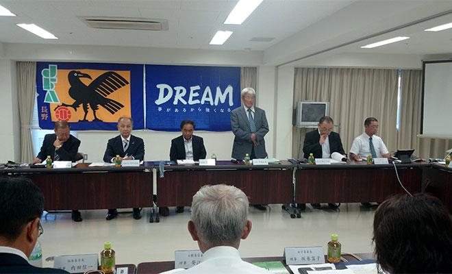平成27年度第4回理事会及び第2回社員総会を開催