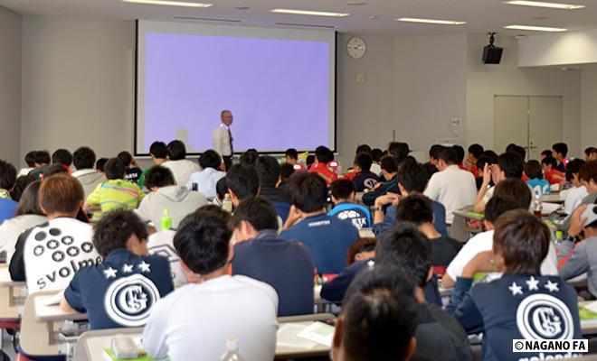 サッカー4級審判員取得講習会《開催報告》