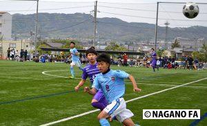 高円宮杯U18 長野県1部第6節《試合結果》