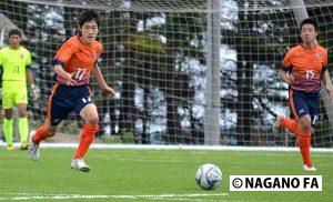 第15回チラベルトカップ長野県少年サッカー大会《大会結果》