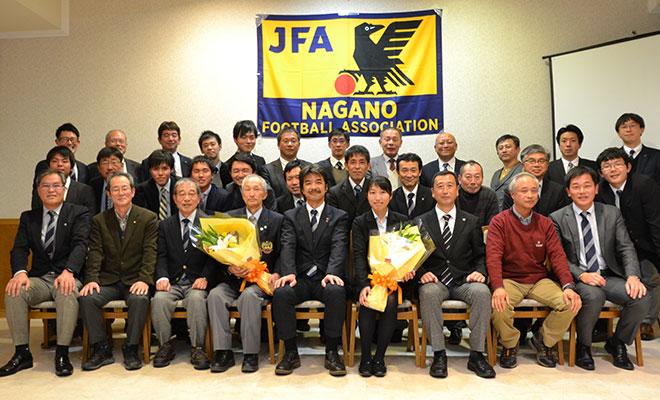 2016 NAGANO REFEREE AWARD 開催