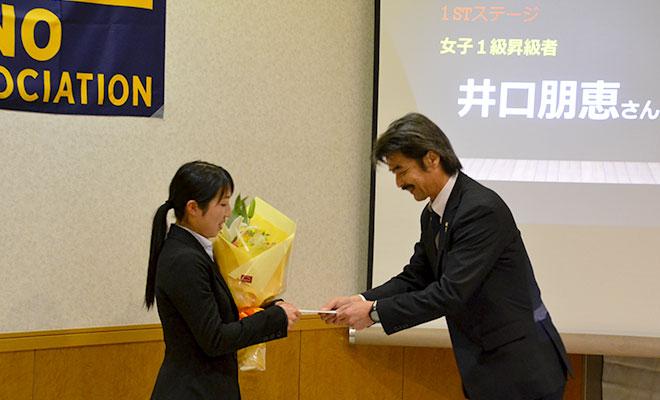 長野県初 女子1級審判員誕生