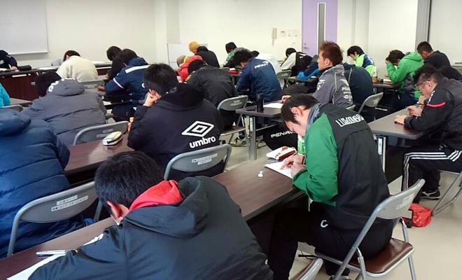 C級コーチ指導者養成講習会を開催しています