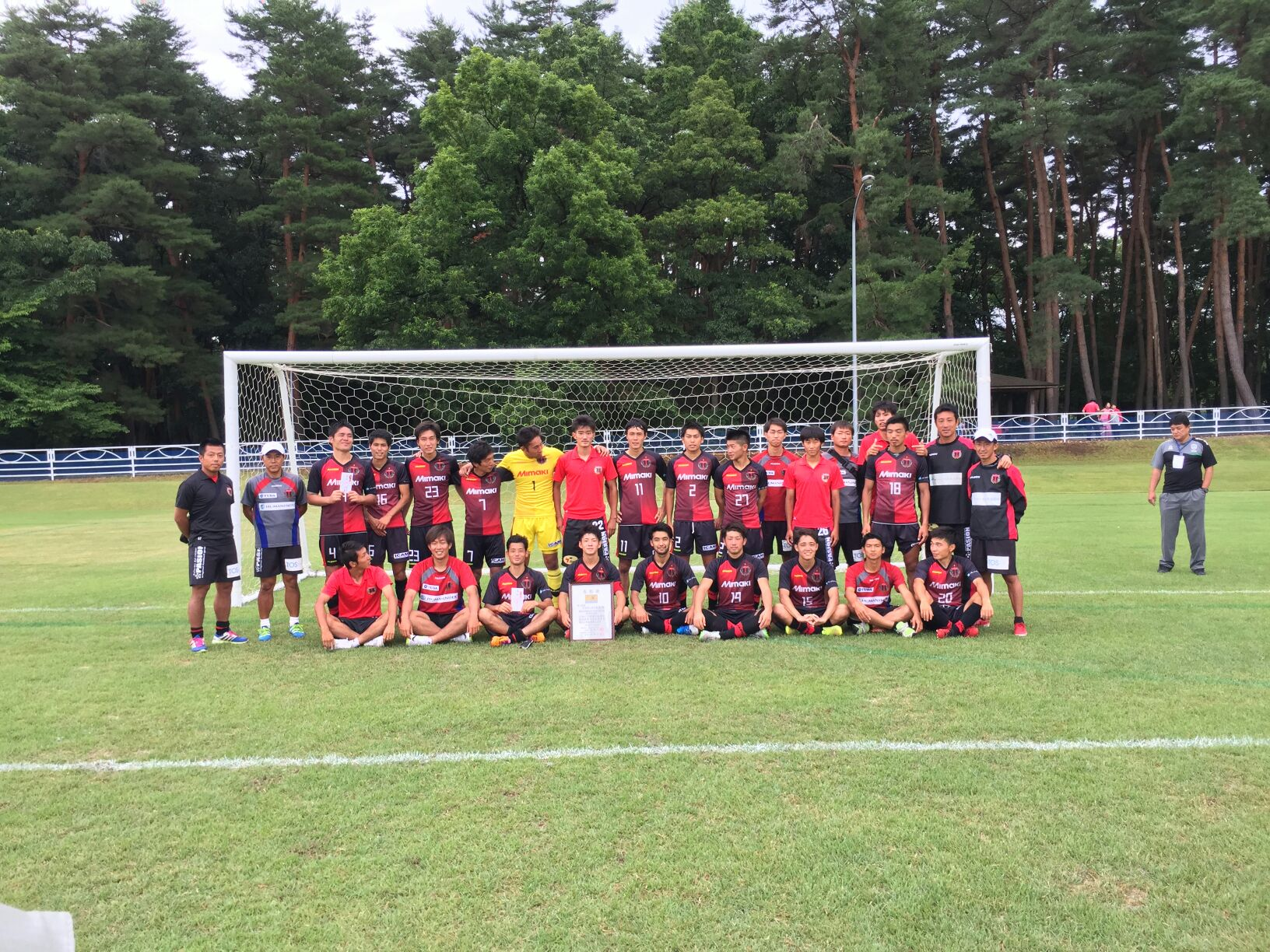 第53回天皇杯全日本サッカー選手権大会