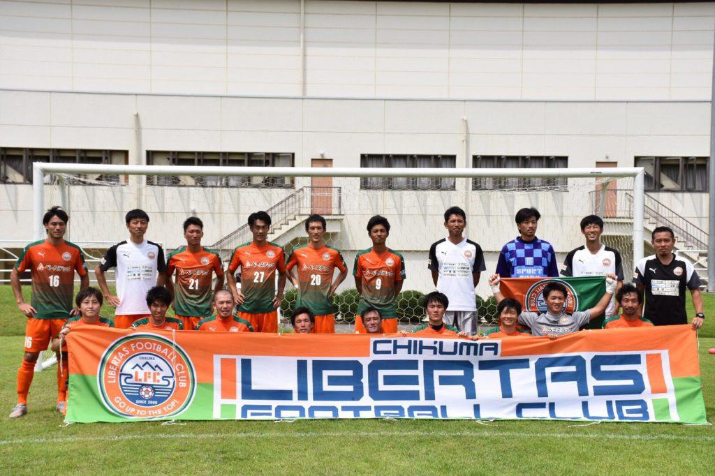 第24回長野県クラブチームサッカー選手権大会 決勝《試合結果》