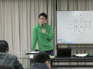 2017第11回審判セミナー 開催