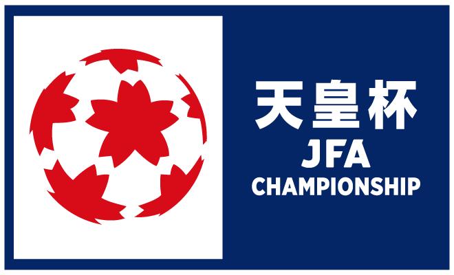 天皇杯 JFA 第101回全日本サッカー選手権大会 1回戦 チケット販売のお知らせ