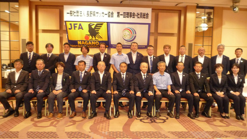 2018年度第1回理事会・社員総会・発足理事会を開催しました。