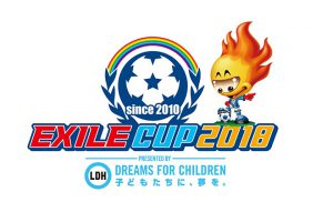 EXILE CUP2018北信越大会《試合結果》