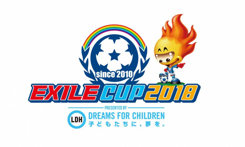 EXILE CUP 2018 北信越大会(長野/オリンピックスタジアム)参加チーム募集 ~募集締め切りました