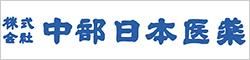 tyubunihoniyaku_link