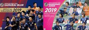 2019日本代表オフィシャルカレンダー販売のお知らせ!