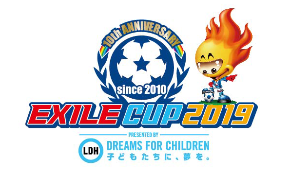 EXILE CUP 2019 北信越大会 参加チーム募集は終了しました