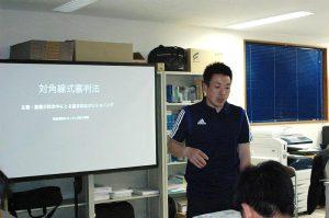 2019年度 第2回長野県レフェリーアカデミー開催報告