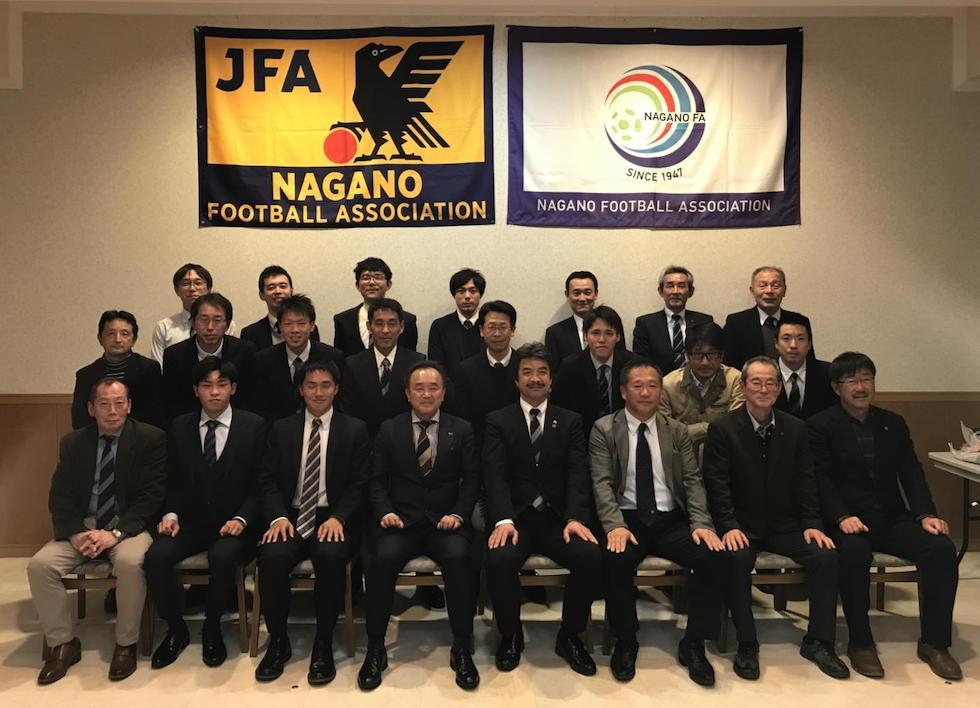 2020 長野県審判委員会 新年会開催