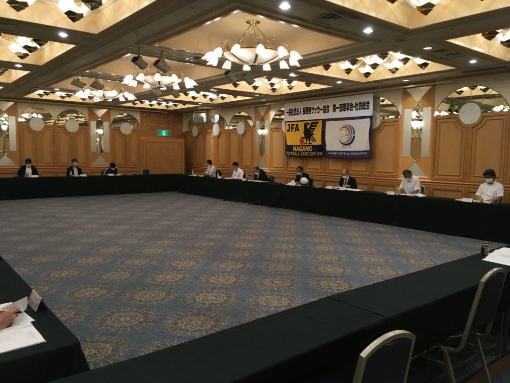 2020年度第1回理事会・社員総会・第2回理事会(発足理事会)を開催しました